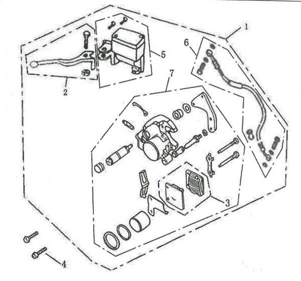 Ručica kočnice desna 4F04-02-0