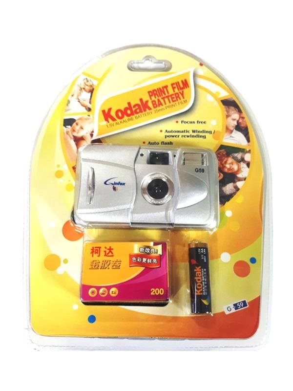Fotoaparat Kodak G-59-0